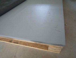 Fatranyl poplastovaný plech 2 x 1 m